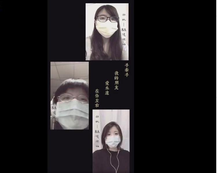 年輕醫護合唱手牽手為台灣及自己打氣(截圖自部桃臉書)