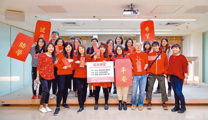 台灣世界展望會推紅包傳愛。(圖/受訪者提供)