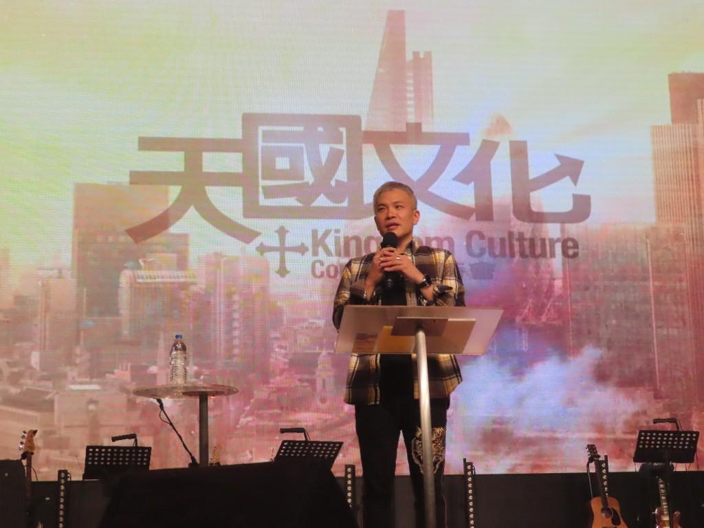 周巽光牧師在天國文化分享