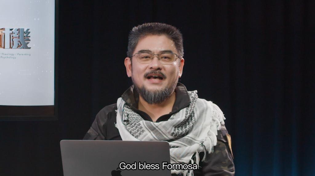 莊信德牧師在上帝幫幫忙單元為台灣祝福