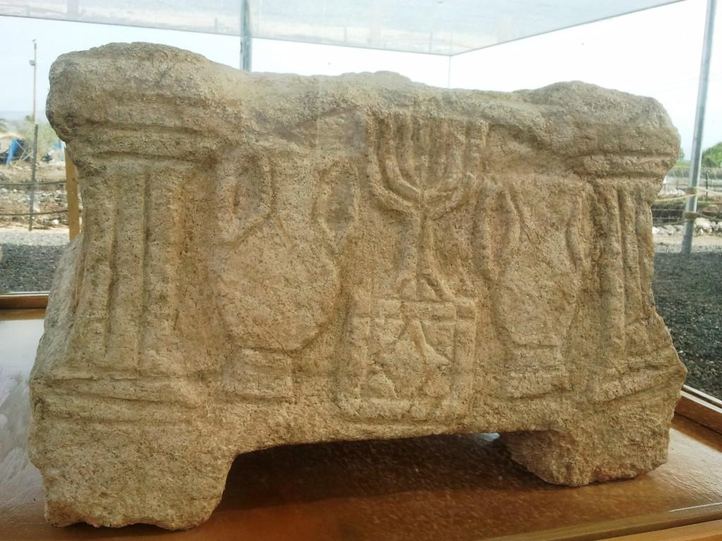 馬格達拉石,The-Magdala-Stone。(圖/Wikipedia)