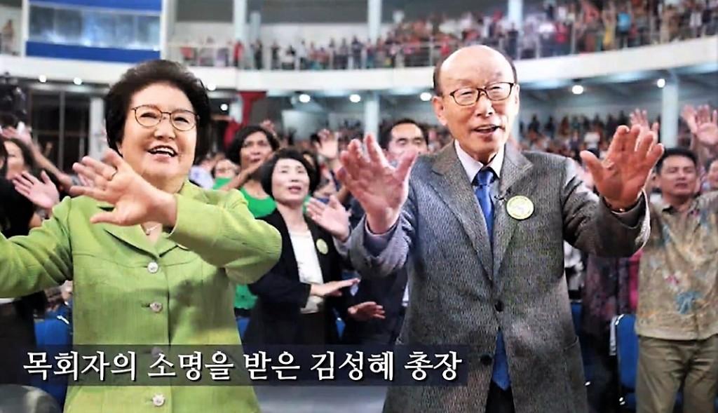 金聖惠和趙鏞基牧師。(圖/截取直播圖片)