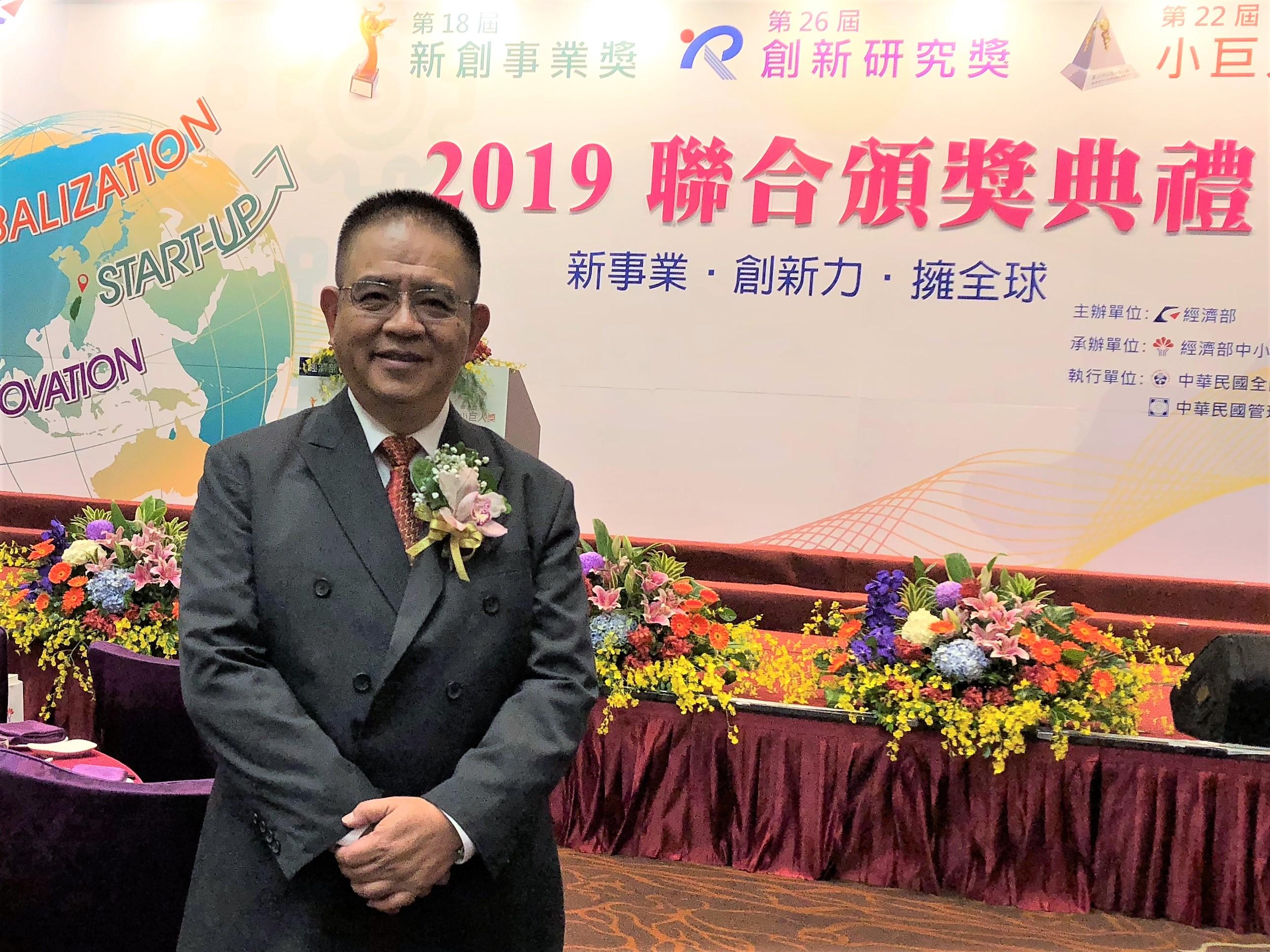 2019年獲獎(耀欣科技提供)