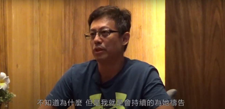 翁皓梅的先生鄭博銘。