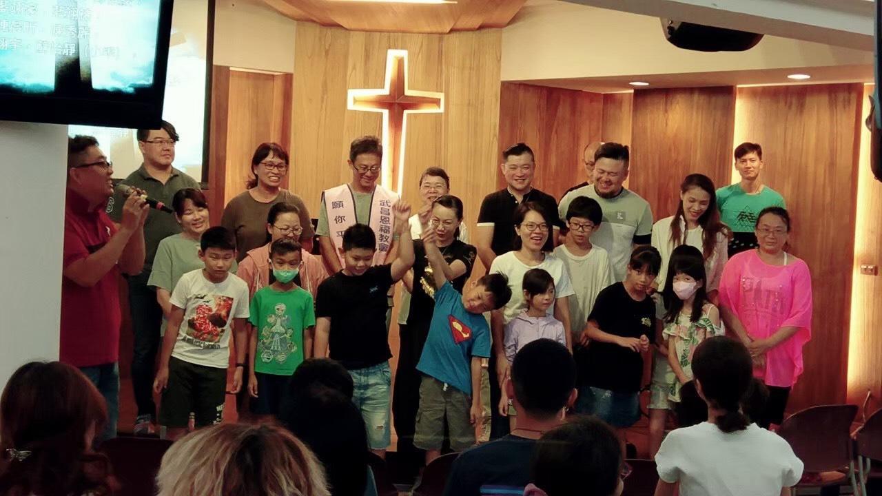 在武昌恩福教會大家庭中接受牧養。